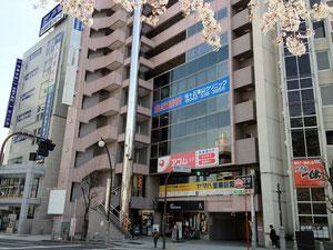 神谷第一ビル 2階