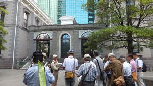旧新橋停止場 鉄道歴史展示室
