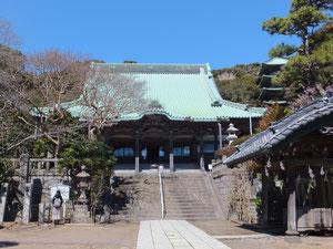 龍口寺(りゅうこうじ)