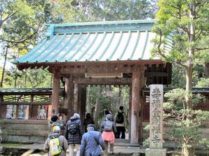 寿福寺総門