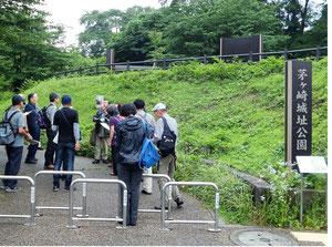 茅ヶ崎城址入り口