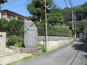 足利公方邸跡