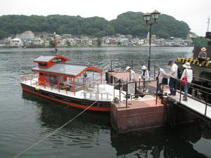 渡船・浦賀の渡し
