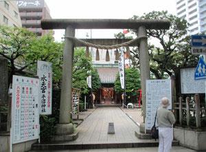 平沼水天宮・平沼神社
