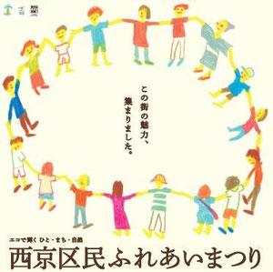 デザイン:網田康平(京都市立芸術大学)