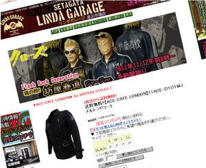 http://item.rakuten.co.jp/linda-garage/c/0000000281/