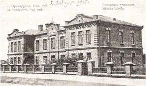 Новое здание, в 1906 году выстроенное для училища, смотрителем которого состоял г-н Тищенко. Сейчас справа от него ДОСы, слева - стадион.
