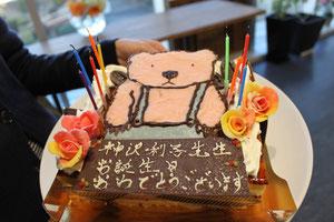 特製、ウーフのバースデーケーキ