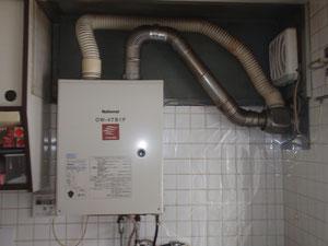 ナショナル OW-4TB1F 石油給湯器 4万カロリー 直圧 壁掛