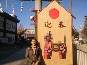 地元の鶴見神社にて