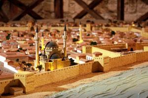 Макет реставрации древнего Гезлёва