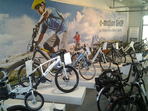 e-motion e-Bike Shop Hamm