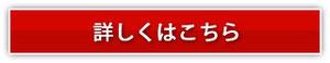 岐阜陸運支局へリンクします