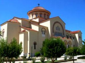Kloster von Agios Gerasimos
