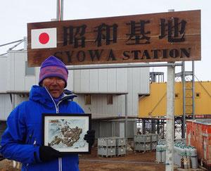 南極、昭和基地滞在中の村越