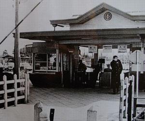 私が利用していた頃の駅舎です。