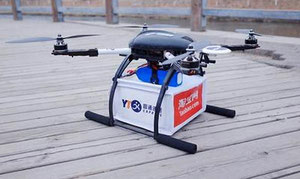 YTO Express has teamed up with Taobao to use drones for quick deliveries