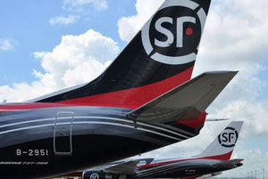 SF Express to develop dedicated cargo airport