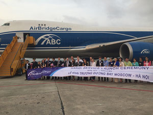 Welcome ceremony at Hanoi airport on the occasion of ABC's first flight   /  company courtesy