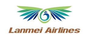 Logo of Cambodia's Lanmei Airline