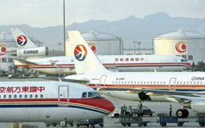 China Eastern Airlines to focus on passengers