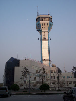 Zhengzhou has become CV's number one destination in China by tonnage, surpassing Shanghai  -  photo of CGO tower: hs