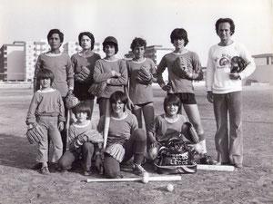 La squadra dei Salesiani (Anno 1975)