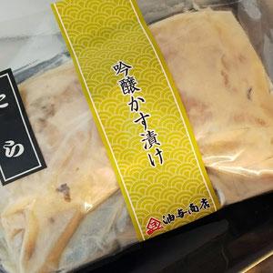 新商品の海鮮ぬか漬けを直営店にて販売中です