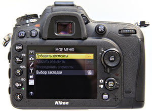 Дисплей Nikon D7100