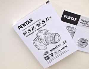 Pentax K-5 II manual