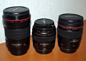 Canon EF 135/2L USM