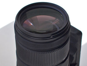 Sigma 120-400/4.5-5.6 OS