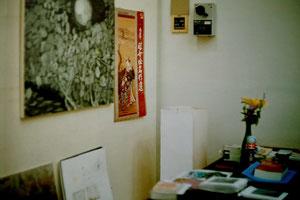 Mi espacio en Okinawa Kenritsu Geijutsu Daigaku.