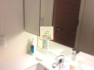 大阪・兵庫の家事代行サービス洗面台掃除のアフター