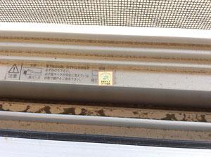 大阪兵庫で家事代行サービスでハウスクリーニングなら女性ライフワーク協会へお任せください
