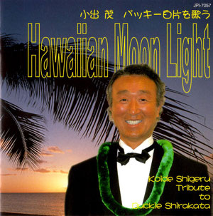 Hwaiian Moon Light Tribute to Buckie Shirakata