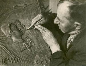 Сахаров Михаил Михайлович