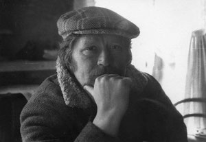 Бочкин Александр Николаевич