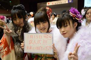 H25 仙台市成人式