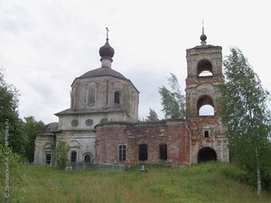 Троице-Успенская церковь в Анненском.    Авт. фото А.Е. Дылевский