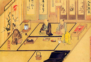 Tea ceremony more than 200 yrs ago