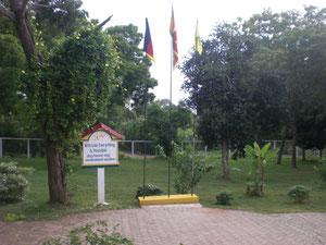 Willkommen in Eliya