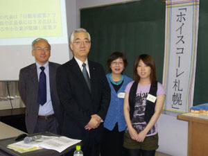 右から瀧 優希さん、生越玲子校長、常俊 優専務、川崎一彦