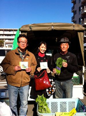 船橋 東武 小松菜 通販 野菜