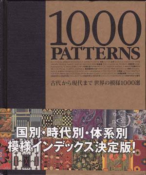 1000PATTERNS