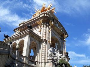 Монументальный Каскад в парке Цитадель