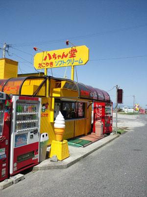 笑顔と元気をもらえます!熊本東店