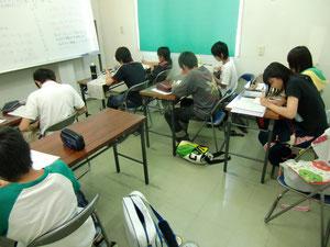 中間テスト対策勉強会