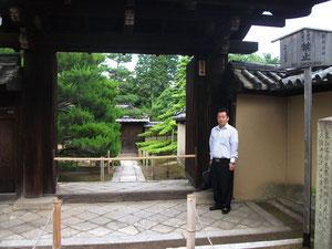 大徳寺 真珠庵