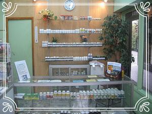 farmacia homeopática salud naturalis